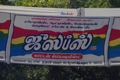 Neighbourhood sign